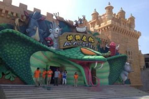 蓬莱欧乐堡梦幻世界一日游图片