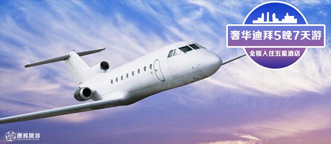 平安抵昆明机场后,转乘飞机返回南昌,参考航班:东航联运航班,请查看
