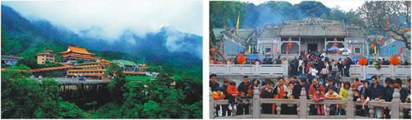 永记生态园(动物园) →怡情谷 d3  酒店→惠州西湖 →罗浮山 →深圳