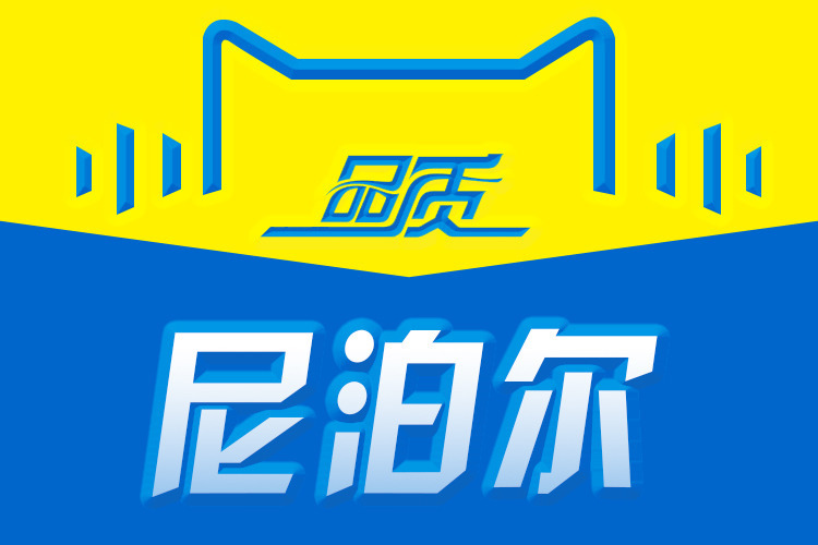 珠峰摩托logo矢量图