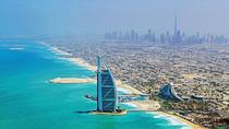 迪拜阿布扎比4晚6天自由行签证+酒店,酒店可升级亚特兰蒂斯,帆船,酋长皇宫,万豪等,预定机票或其他自费项目价格现询
