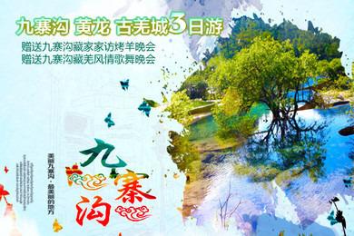 三亚飞机往返至上海跟团华东五