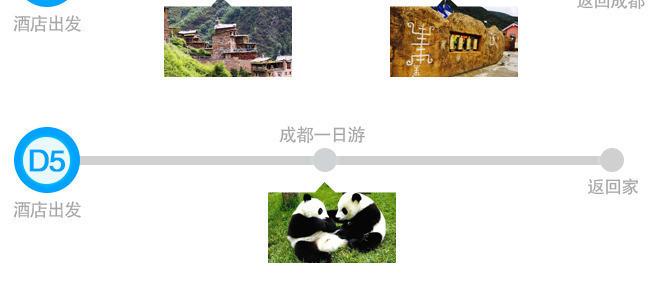 藏族特色的课件边框