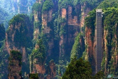 畅销团 张家界国家森林公园 天门山 凤凰古城四日游>含玻璃栈道/含餐
