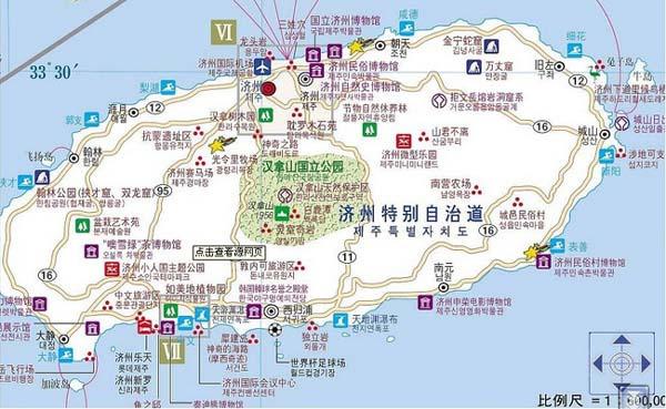 上海直飞济州岛*免签胜地**自由出行***自由行在济州●济州岛4天自由