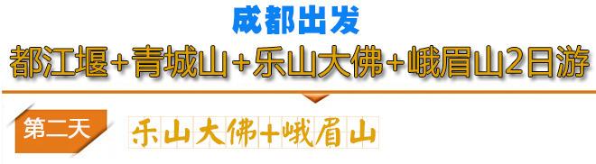 四川彭山地图矢量图