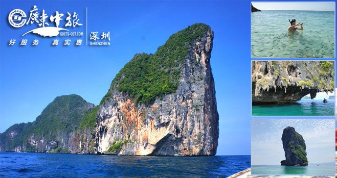 青岛-普吉岛,芭堤雅,曼谷,甲米,泰国