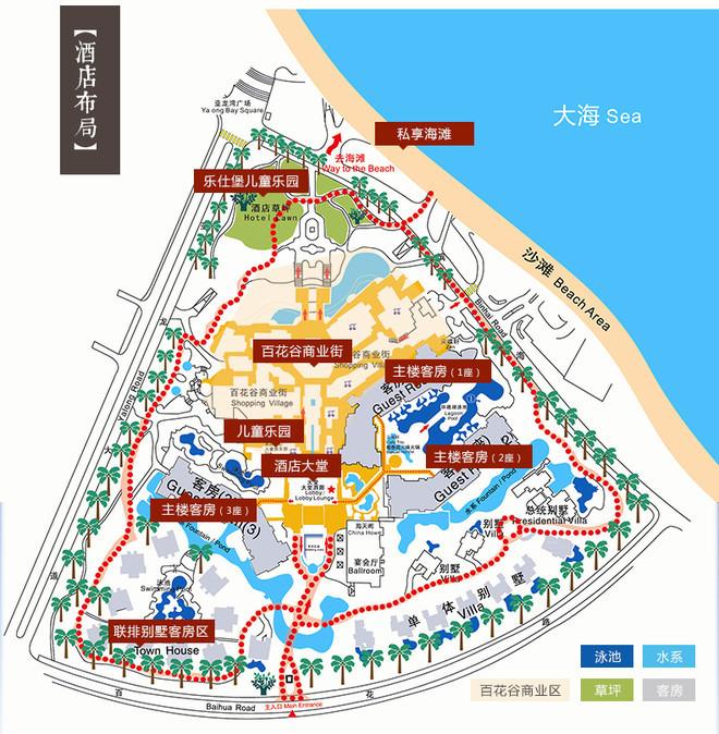 三亚皇冠酒店地图 图片合集
