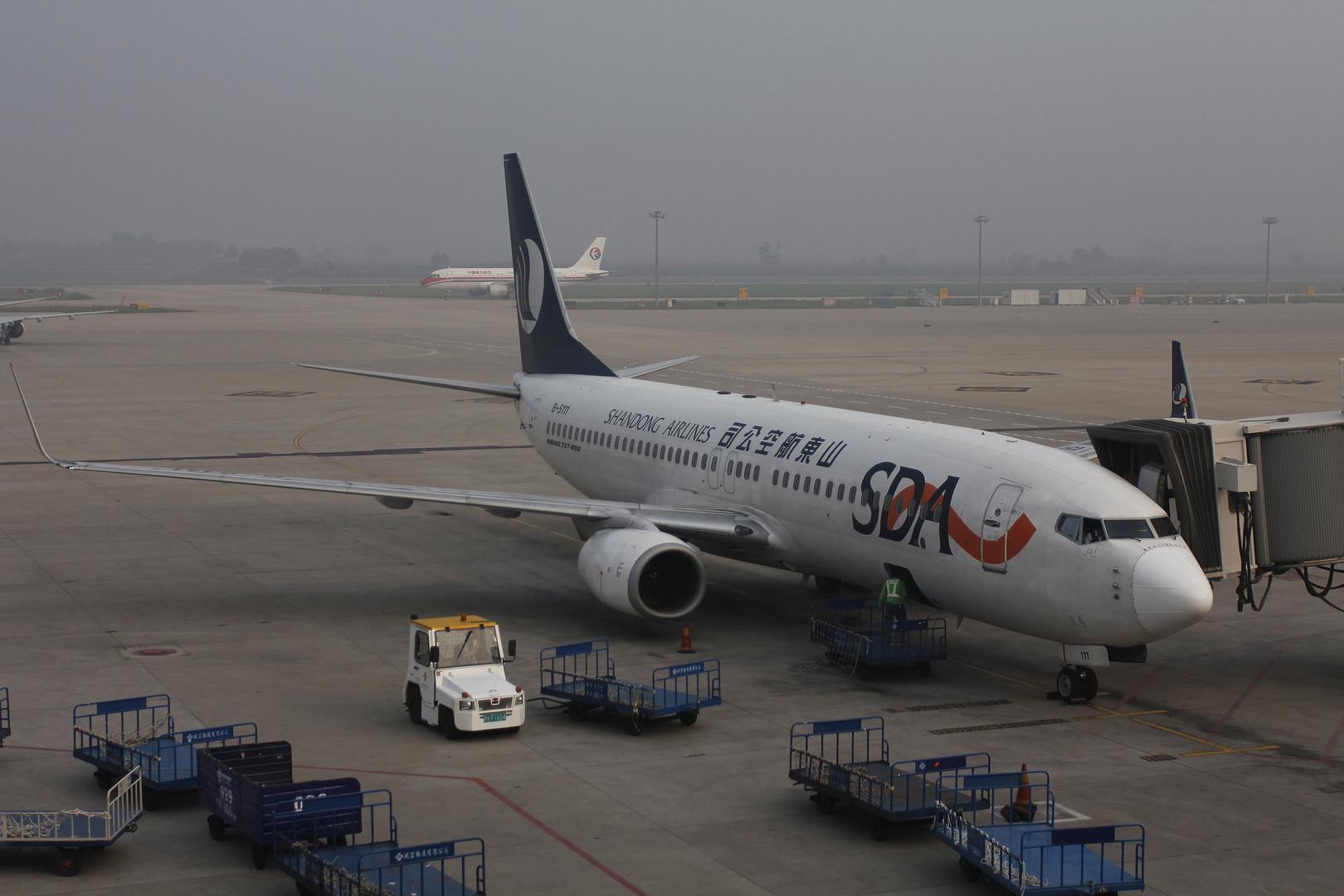 福州到西宁飞机