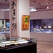 古陶文明博物馆