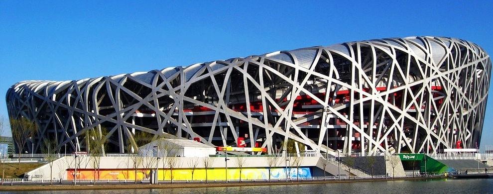 奥运会主会场