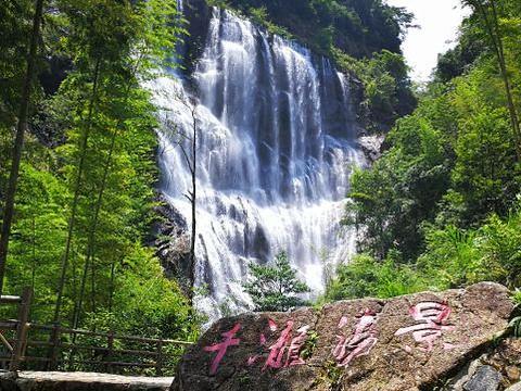 千泷沟大瀑布旅游景点图片