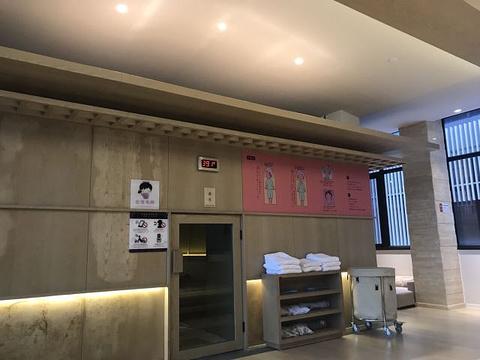 紫一川·日式汤泉旅游景点图片