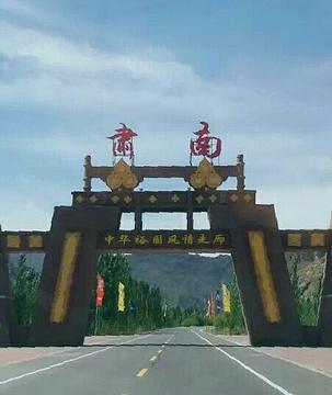 中华裕固风情走廊旅游景点攻略图