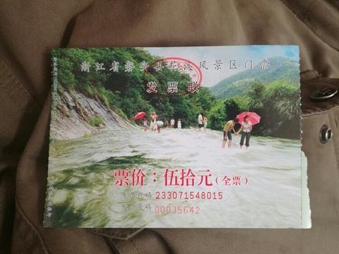 花溪风景区旅游景点图片