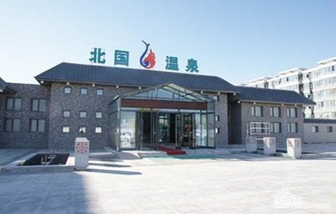 大庆北国温泉旅游景点攻略图