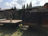 冶山国家矿山公园