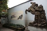 朱德旧居纪念馆