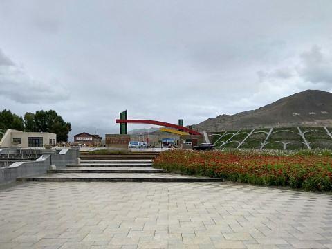 地质三号坑旅游景点图片