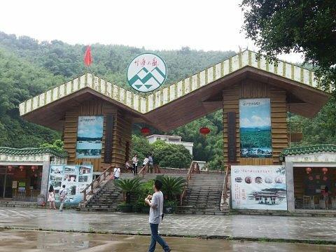 竹海大观旅游景点图片