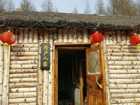 大关东文化园旅游景点图片