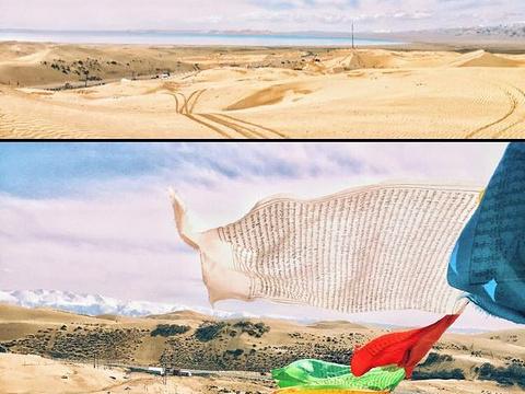 金沙湾生态旅游区旅游景点图片