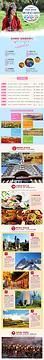 紫云山景区旅游景点攻略图