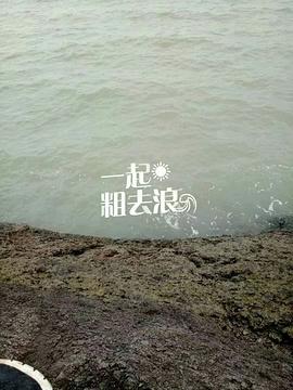 象山石浦檀头山岛旅游景点攻略图