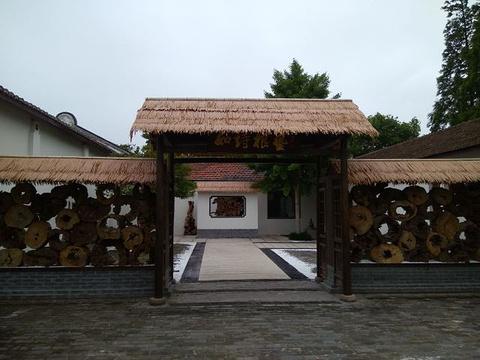 江南三民文化村旅游景点图片