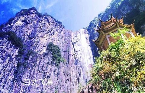 百丈飞瀑旅游景点攻略图