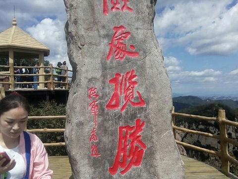 五岳寨风景区旅游景点图片