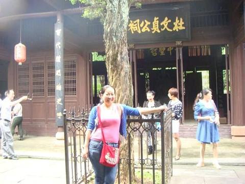 杜甫墓祠旅游景点图片