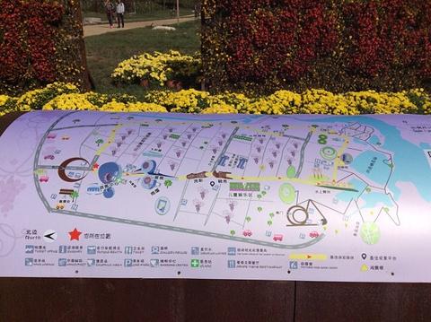 世界葡萄博览园旅游景点攻略图