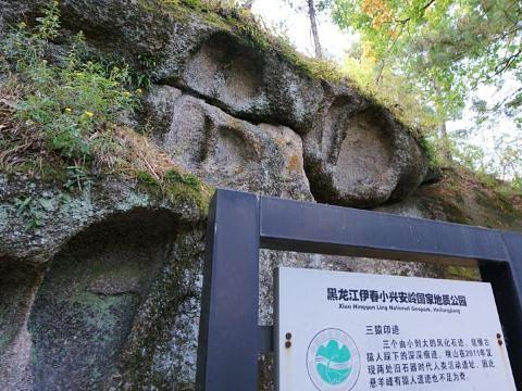 悬羊峰旅游景点图片