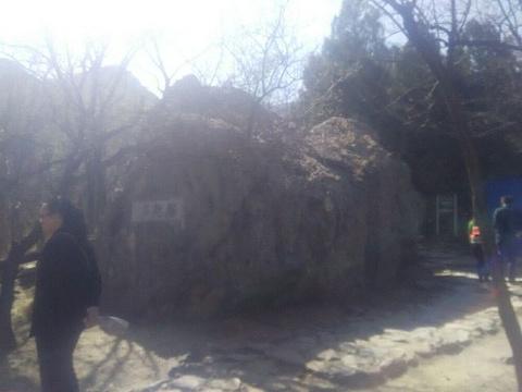 阳台山自然风景区旅游景点图片