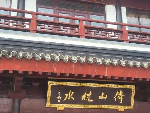 孙武文化园旅游景点图片