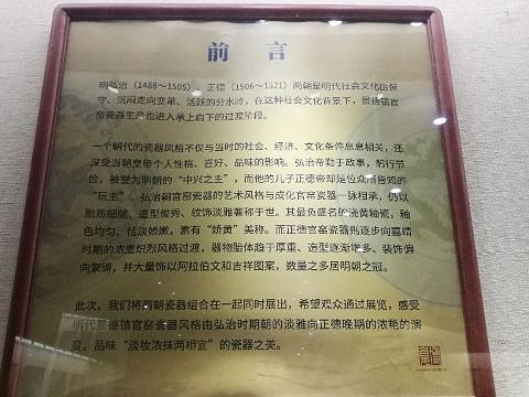 厦门市博物馆旅游景点图片