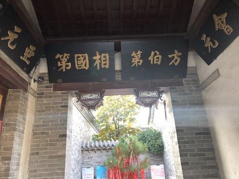 杜受田故居旅游景点攻略图