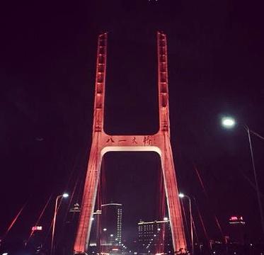 新八一大桥