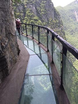 云阳龙缸国家地质公园旅游景点攻略图