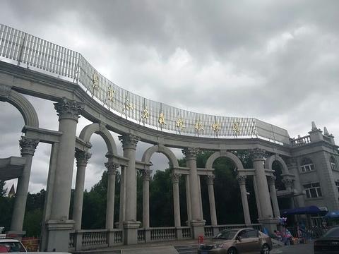 黑龙江省森林植物园旅游景点图片