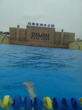上海玛雅海滩水公园旅游景点攻略图