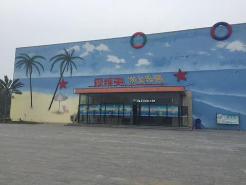 夏维夷水上乐园旅游景点图片