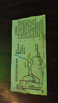 黄果树漂流旅游景点攻略图