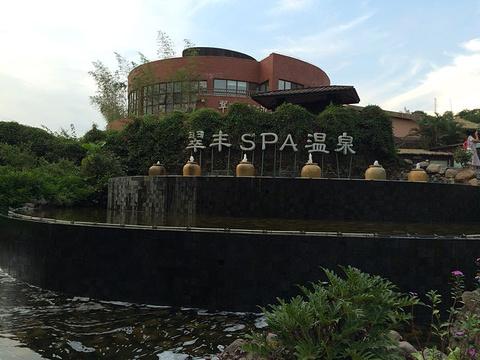 翠丰温泉旅游景点攻略图