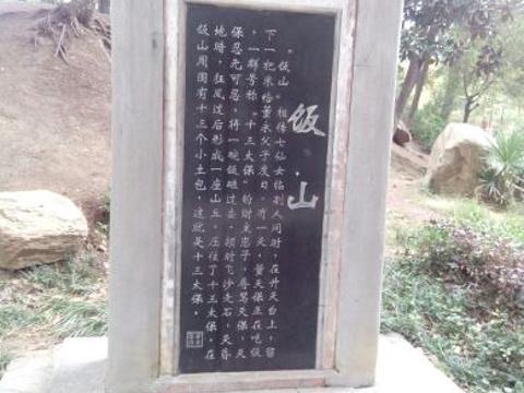 董永公园旅游景点图片