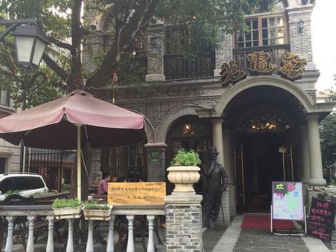 多伦路文化名人街旅游景点图片
