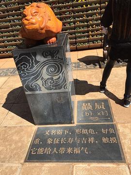 云南民族大观园旅游景点攻略图