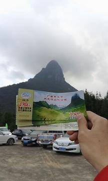 天龙顶国家山地公园旅游景点攻略图