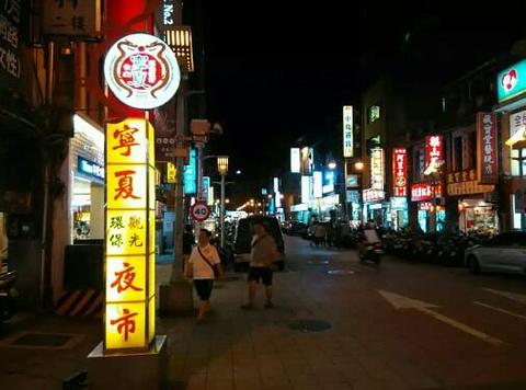 宁夏夜市的图片